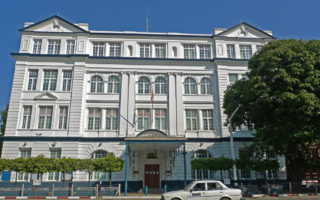 P-351 British Embassy, Myanmar